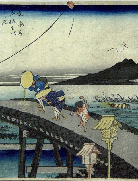 Utagawa Hiroshige (Japanese, 1797 - 1858), 26th Station: Kawegawa, circa 1833-4 from Fifty-Three Stations of the Tokaido Road, woodblock print, courtesy of Reading Public Museum, Reading, Pennsylvania