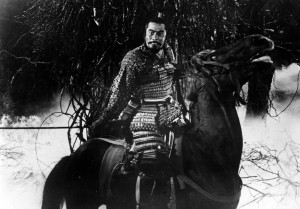 A scene from Throne of Blood