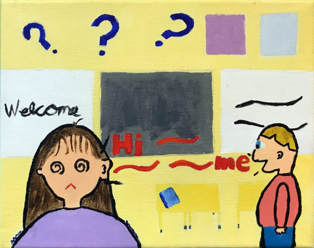 """A painting of two students in a classroom. There are three question marks above one student's head and squiggly lines and the words """"Hi"""" and """"Me"""" between the students."""